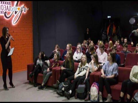 Ярославские школьники смогут познакомиться с историей кино