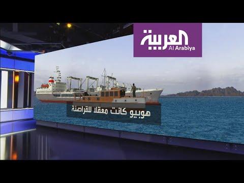 قطر تعزز وجودها في الصومال بتشييد ميناء بحري  - نشر قبل 2 ساعة