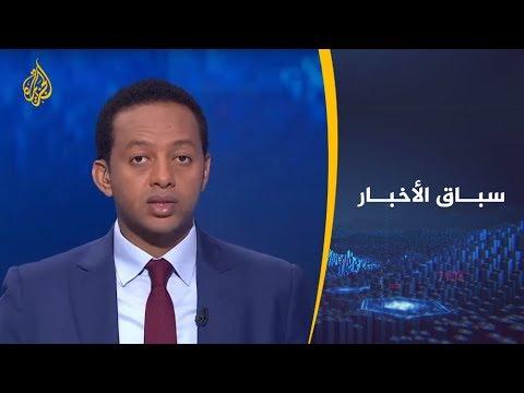 سباق الأخبار-عبد الله المحمد شخصية الأسبوع وحرمان مانشستر سيتي حدثه الأبرز  - نشر قبل 7 ساعة