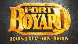 Квест «Форт Боярд» для детей