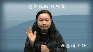 Publication Date: 2018-10-22   Video Title: 18-19 石湖群英會01