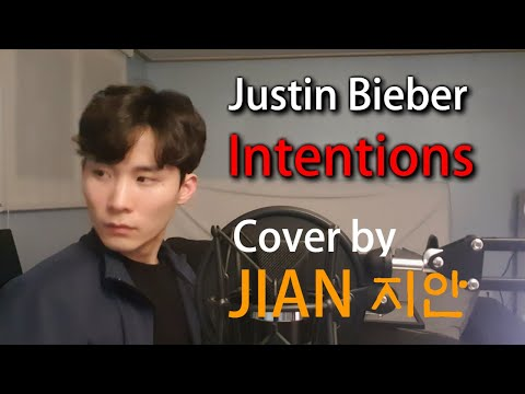 justin-bieber---intentions-(cover-by-jian-지안)
