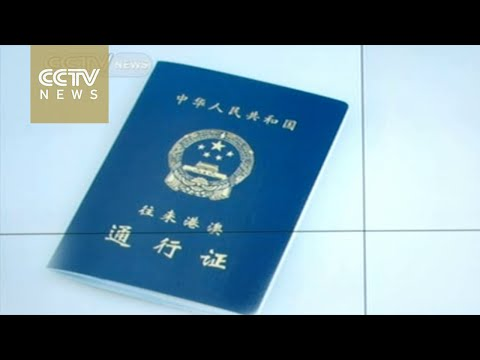 China restricts visits from Shenzhen to Hong Kong