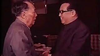 毛主席会见金日成 Kim Il Sung met Chairman Mao