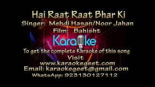 Mehdi Hasan-Hai raat raat bhar ki (Karaoke)