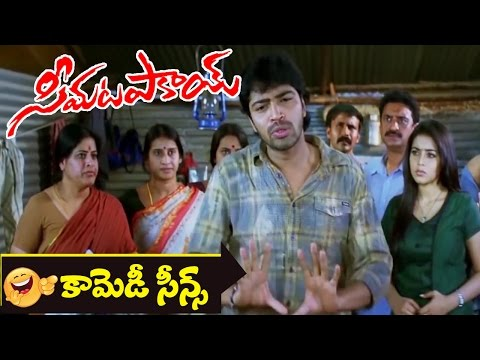 Naresh's Family Members Comedy Scene || Seema Tapakai Movie || Allari Naresh, Poorna