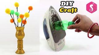 New Craft Idea of Plastic BOTTLE | Easy DIY Craft | Sonali Creations