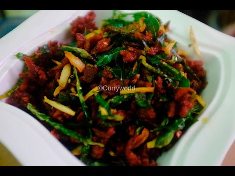 kerala spicy beef chilli with english subtitle recipe no 58 kerala cooking pachakam recipes vegetarian snacks lunch dinner breakfast juice hotels food   kerala cooking pachakam recipes vegetarian snacks lunch dinner breakfast juice hotels food