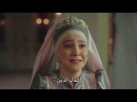 مسلسل السلطان عبد الحميد الثاني الحلقة 30