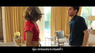 Blank Space Thai Version [เช็คเปล่า]