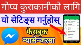 Secret Chat/Conversation in Facebook Messenger in Nepali   Messenger Tricks   Secret Settings