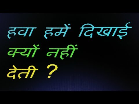| Common Sense Questions | IQ Test In Hindi | Tricky Questions In Hindi | Riddles In Hindi | GK |