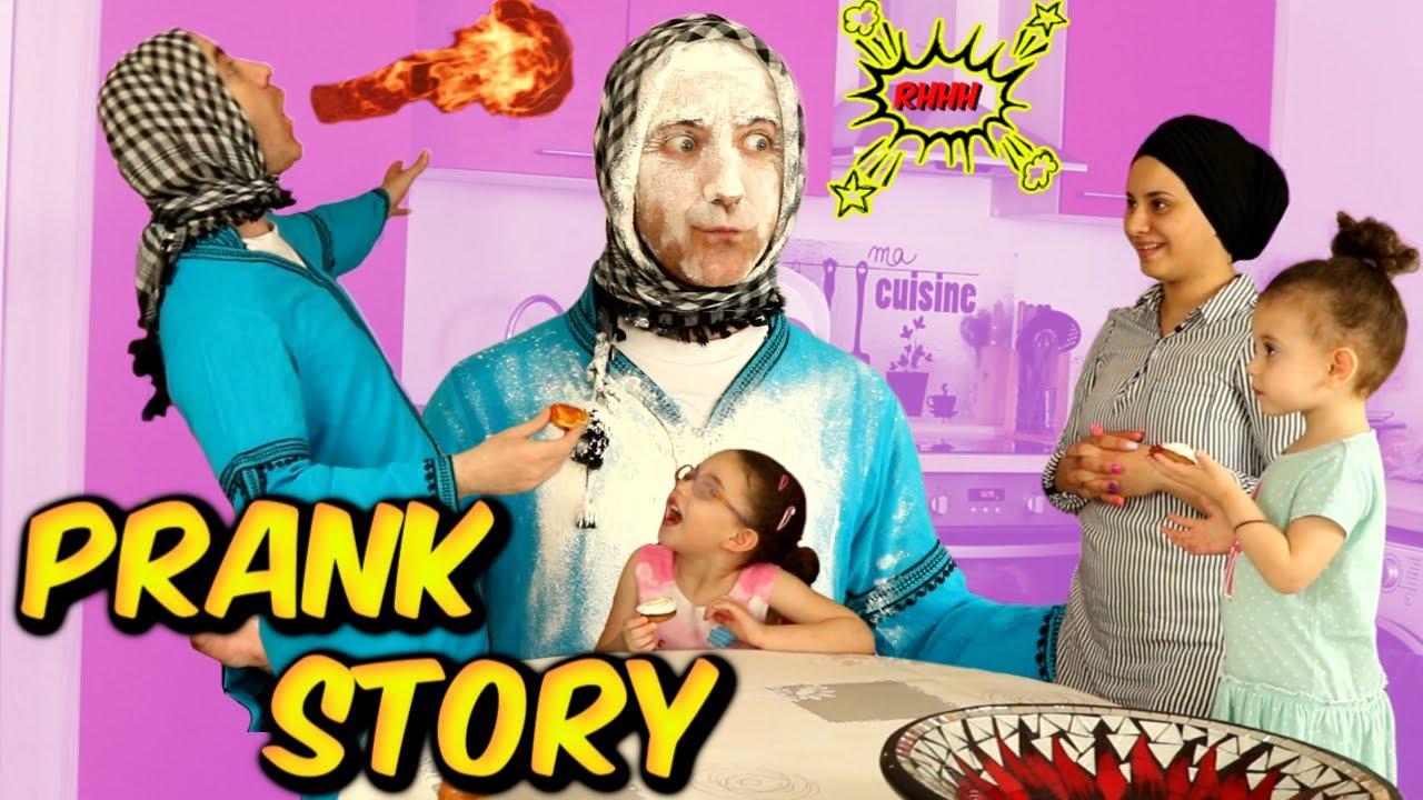 PRANK STORY - Les filles vs Tata HABIBOUCHA