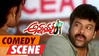 Video Annayya Telugu Movie || Comedy Scene 03 || Chiranjeevi, Soundarya, Ravi teja download MP3, 3GP, MP4, WEBM, AVI, FLV November 2017
