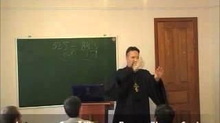 Сергей Журавлев, Царское Село, Россия (5 урок) 2012.10.23