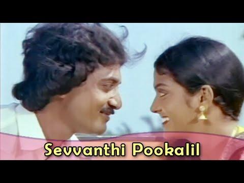Sevvanthi Pookalil - Vasanth, Bhanupriya - Ilaiyaraja Hits - Mella Pesungal - Tamil Romantic Song
