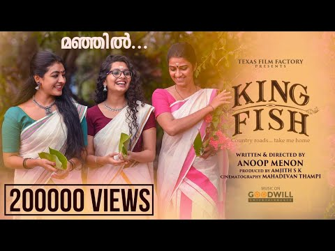 Manjil Video Song | King Fish Movie | Anoop Menon | Ratheesh Vega | Vijay Yesudas