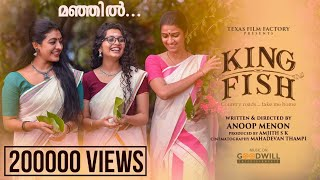 Manjil Video Song | King Fish Movie | Anoop Menon | Ratheesh Vega | Vijay Yesudas