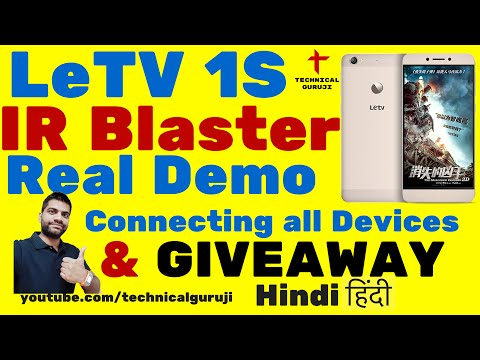 [Hindi/Urdu] LeTV/LeEco Le 1S IR Blaster Demo & Giveaway