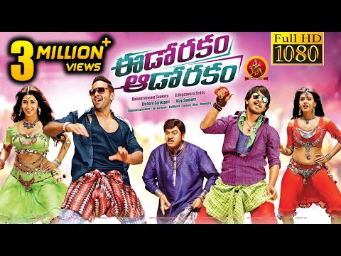 Eedo Rakam Aado Rakam Full Movie || Manchu...