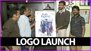 Sai Pallavi's Hey Pillagada New Movie Logo Launch | Dulquer Salmaan | Latest Telugu Movie
