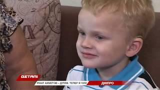 Фонд Ріната Ахметова допоміг маленькому Кості знову чути звуки