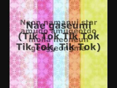 2PM - Tik Tok (rom + eng sub)