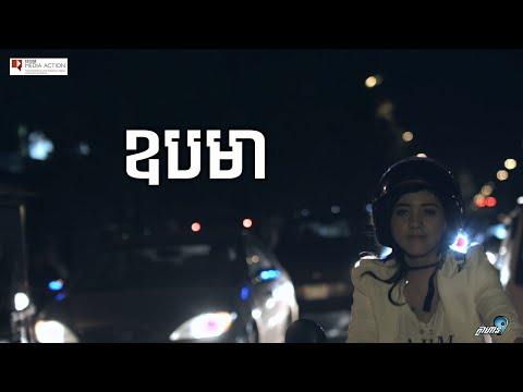 Klahan9 TV - Episode 07
