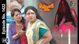 Attarintiki Daredi | 25th  May 2019 | Full Episode No 1422 | ETV Telugu