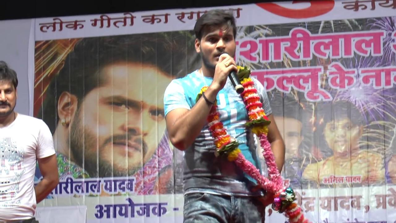 Download कल्लू का सुपरहिट भोजपुरी स्टेज शो | New Bhojpuri Stage Show 2017