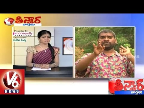 Bithiri Sathi Funny Comments On Party Migrations | Teenmaar News | V6 News