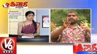Bithiri Sathi Funny Comments on Party Migrations | Teenmaar News - V6 News