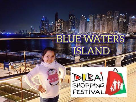 Dubai Shopping Festival 2020 – 2021 At Bluewaters Island | Drone Light Show Dubai  | The Beach | DSF