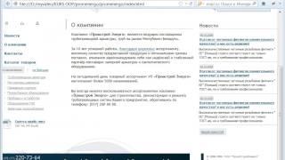 Корпоративный сайт под ключ BASIC Часть 1 Урок 9(, 2015-08-31T21:00:24.000Z)
