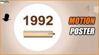 1992 Movie Motion Poster || Telugu Movie Trailers || Shalimarcinema