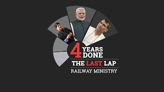 4 years of Modi govt: Railways report card