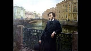 Брожу ли я вдоль улиц шумных Пушкин