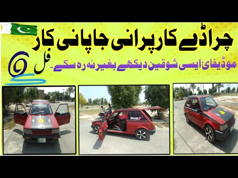 Daihatsu Charade Modified   Full Modefied Detail Review Video