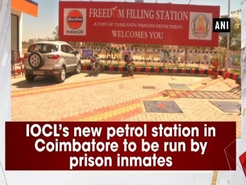 IOCL's new petrol station in Coimbatore to be run by prison inmates - Tamil Nadu News