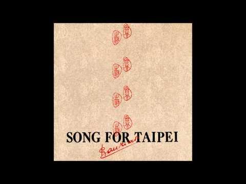 Paul Mauriat - Song for Taipei (Taiwan 1986) [Full Album]