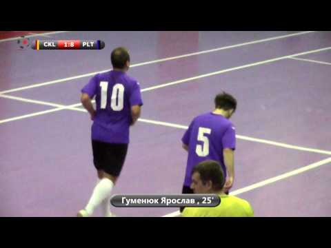 Обзор матча Ciklum United - Playtika #itliga13
