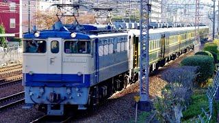 【本日の気まぐれ鉄道動画】かにカニはまかぜ&サロンカーなにわ 2018.11.24.