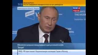 Dick Riot и много Тигров Путина