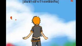 Bleach/615/kokoro./so_onez[Thai]