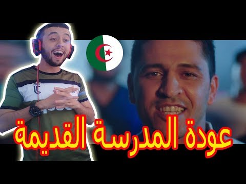 H-Kayne Feat Youness & Dj Soul-A - ça va pas 2018 -ZINOU MHD REACTION آش كاين