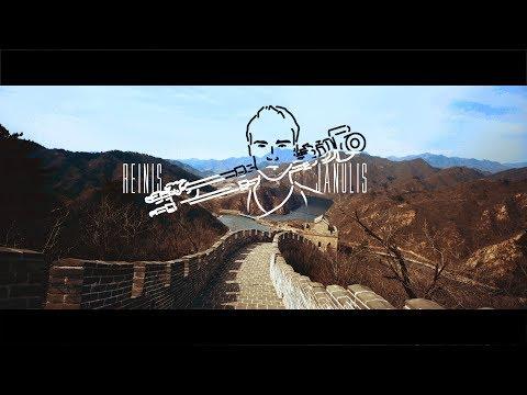 CHINA IN 1 MINUTE, BEIJING