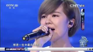 Vấn Minh Nguyệt (LIVE)  - Úc Khả Duy (Top 10 Music)