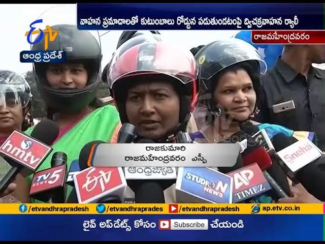 SP Rajakumari leads awareness rally on helmet rule at Rajahmundry