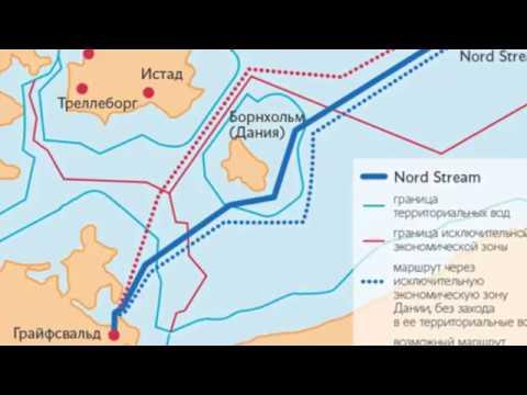 Россия начала поиск труб для обхода Дании газопровода Северный поток-2