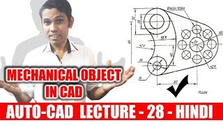 Auto-cad Mechanical Drawing || Auto-cad Tutorials || Cad tutorials in Hindi